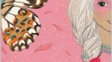 El despegue de la mariposa